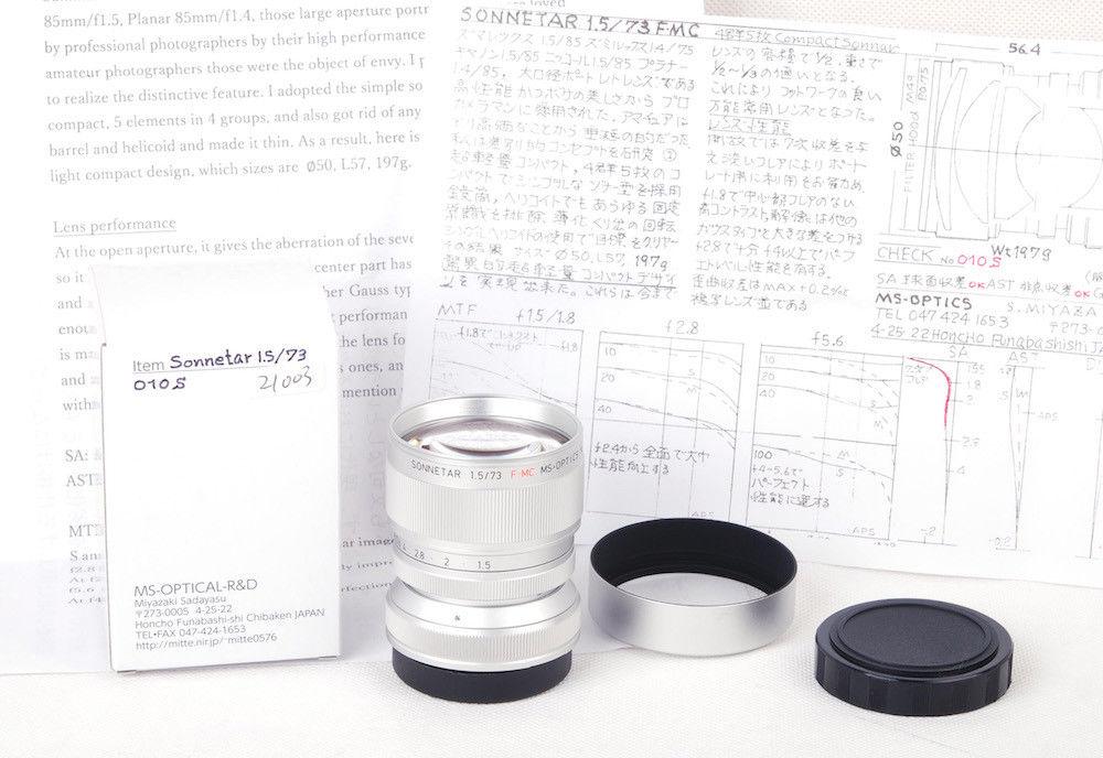 Комплектация объектива MS Optics Sonnetar 73mm f/1.5 F-MC