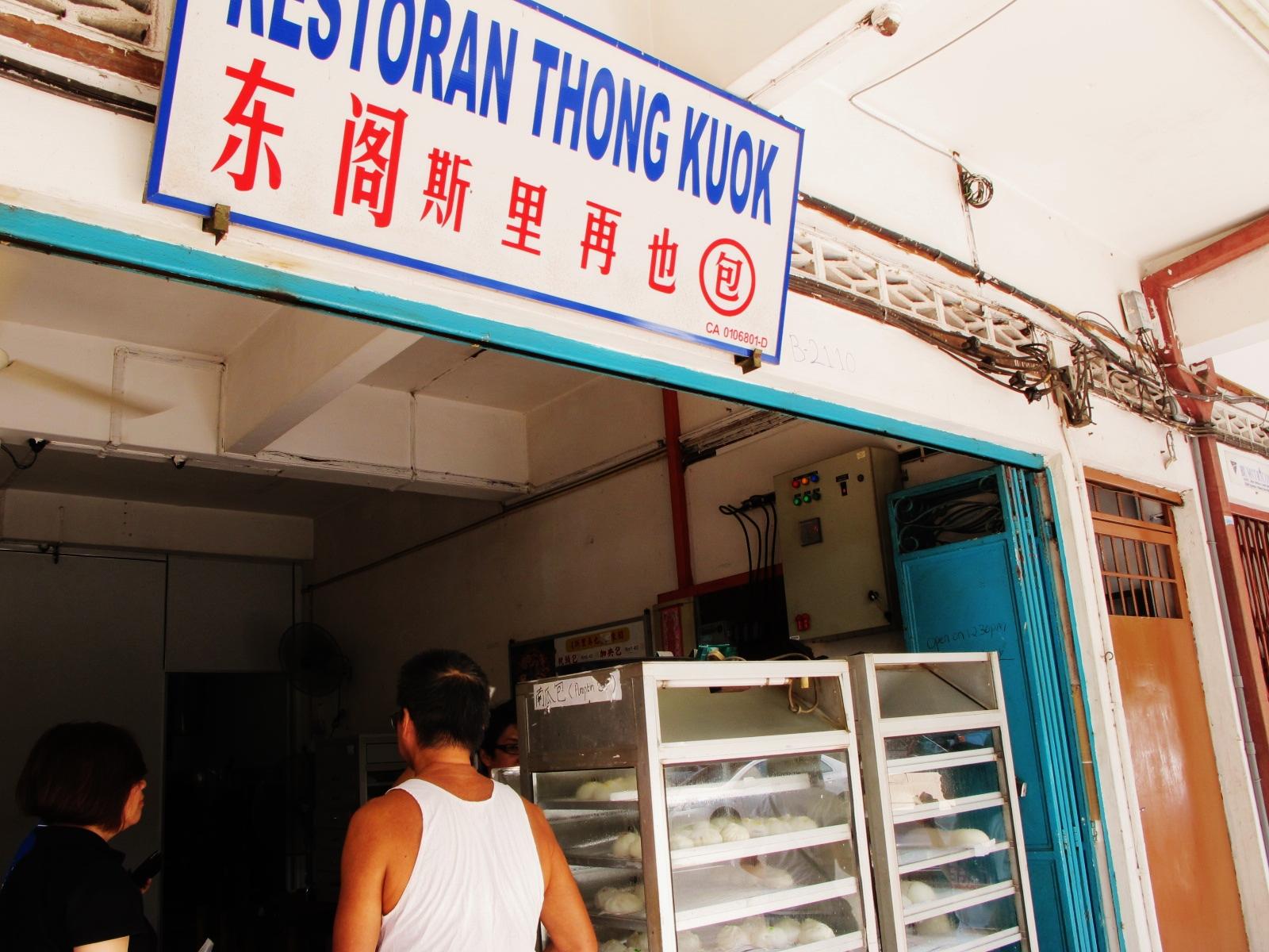 Image result for Restoran Thong Kuok