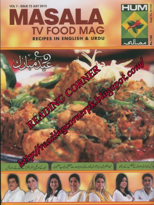 Masala Tv Food Magazine July  Free Download