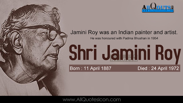English-Jamini-Roy-Birthday-English-quotes-Whatsapp-images-Facebook-pictures-wallpapers-photos-greetings-Thought-Sayings-free