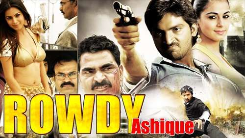 Poster Of Rowdy Ashique 2015 Hindi Dubbed 400MB HDRip 480p Free Download Watch Online Worldfree4u