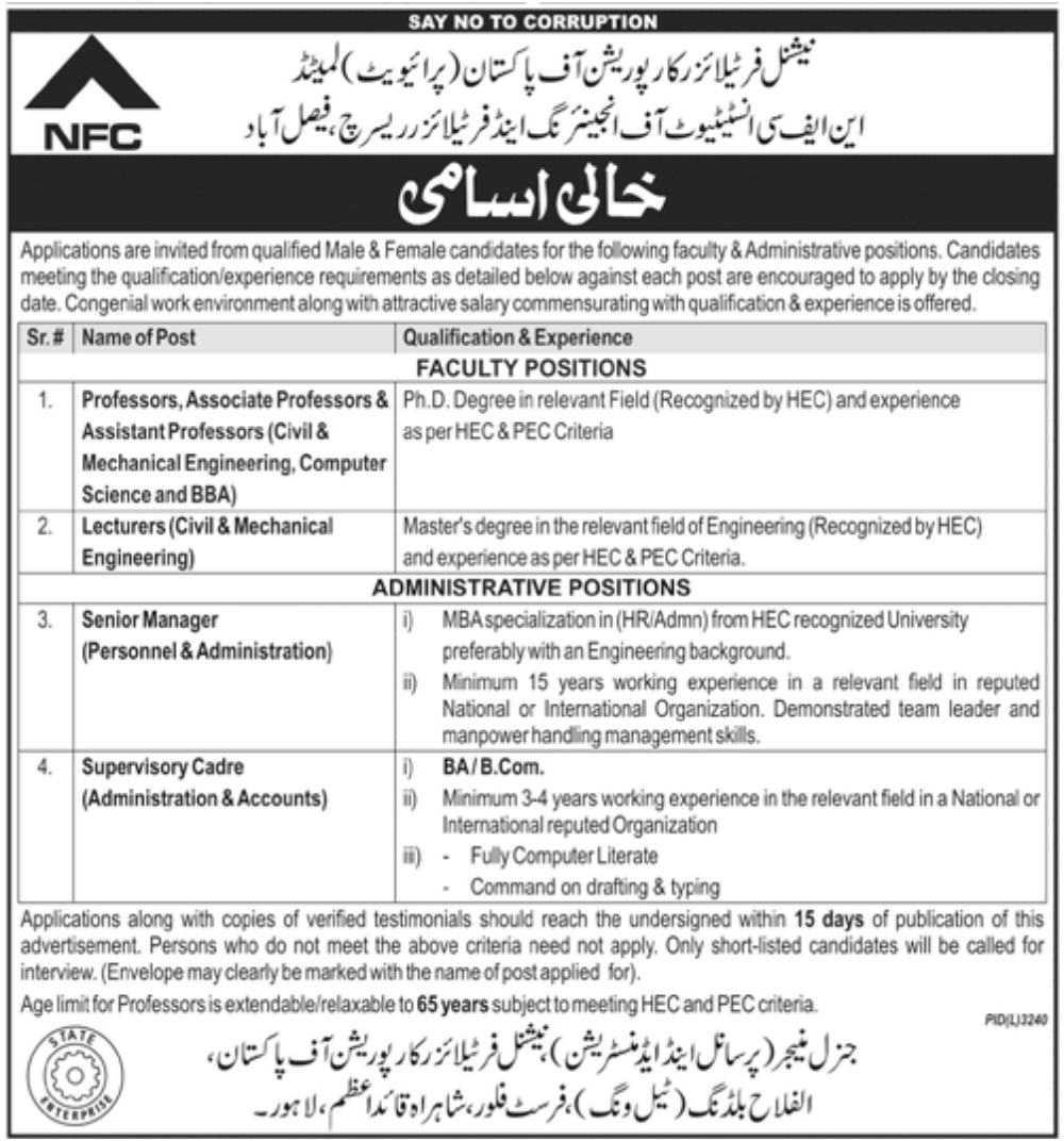 Jobs In National Fertilizer Corporation Of Pakistan (NFC) Faisalabad 2018 for 10 Posts