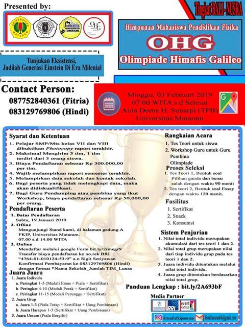 Olimpiade HIMAFIS GALILEO 2019 SMP Sederajat SeBali-Nusra