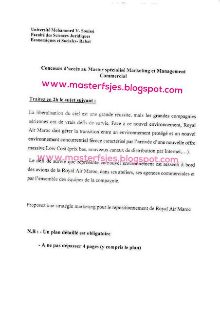 Concours d'accès au Master Marketing Stratégique et Management Commercial - Fsjes Souissi