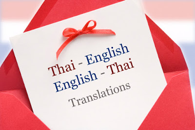 Thai to English translation service