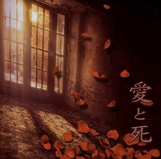 Japansmusicworld Dear L Novel Dear l'novel lost (album version). japansmusicworld blogger