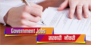 LIC Recruitment 2019 Notification Issued for 590 AAO Posts, Apply Online