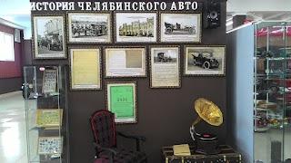 Стенд посвященный истории Челябинского авто