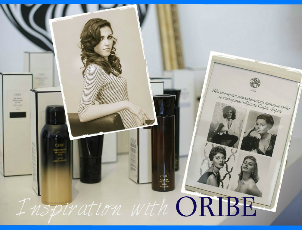 Beauty Unearthly: Inspiration with ORIBE/ Преображение в Софи ...