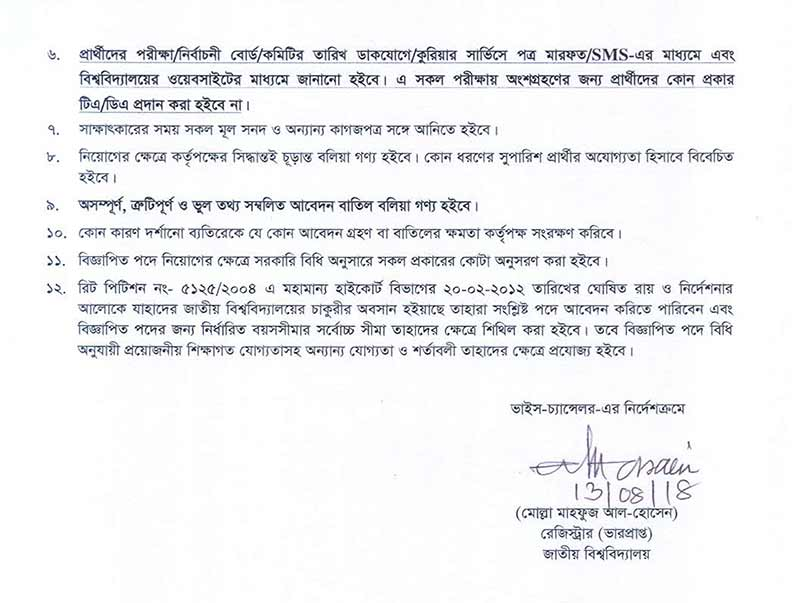 national university job notice