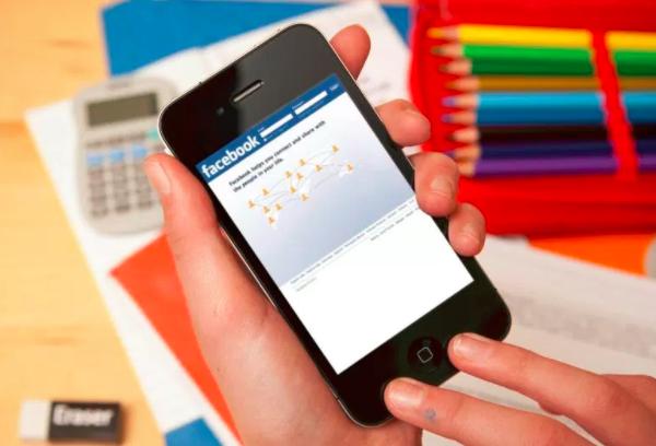 Desktop Facebook On Mobile