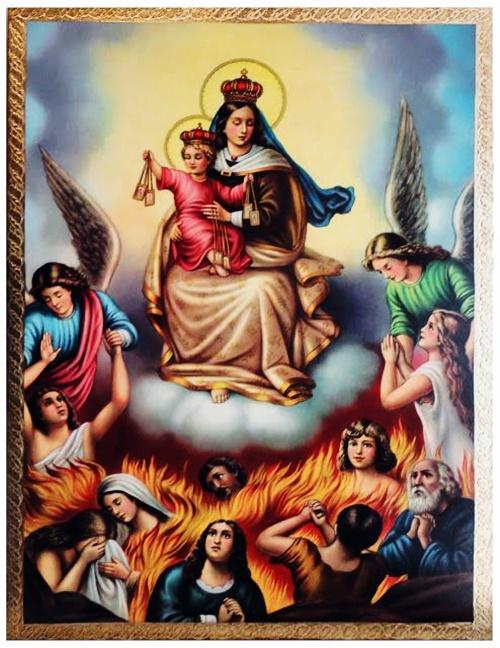 Oracion A La Virgen Del Carmen