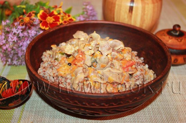 рецепт куриных желудков в сметане