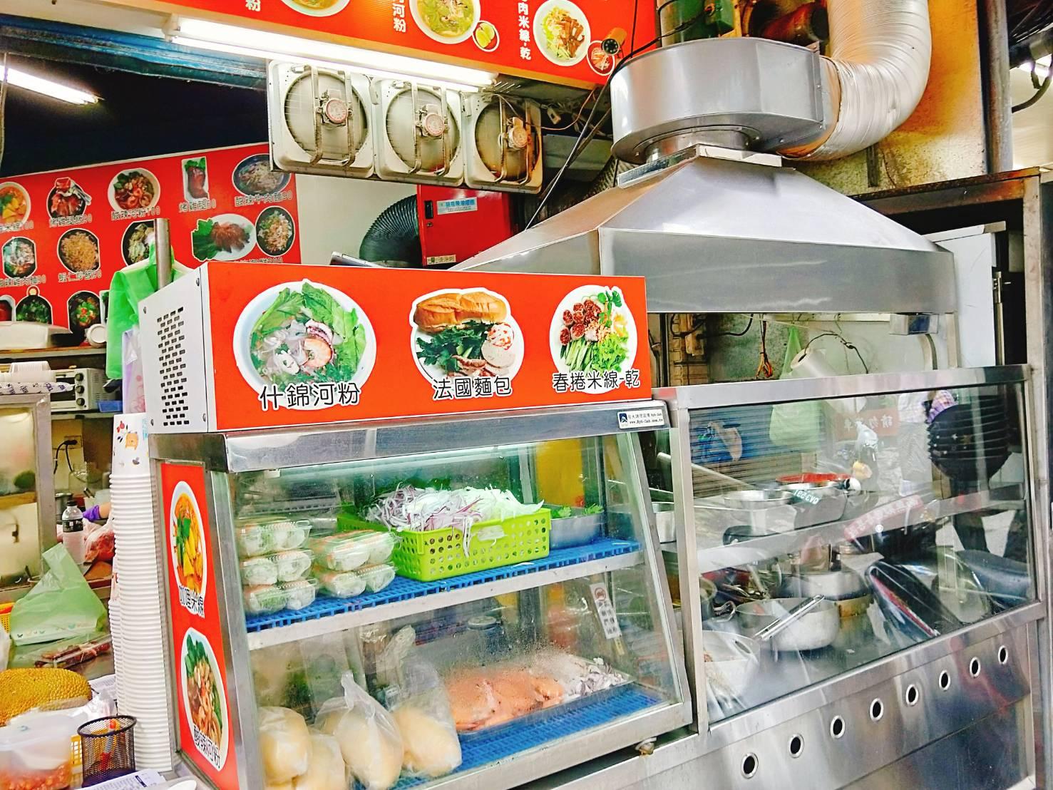 [食記] 桃園龜山 - 金味越南小吃 炸春捲及酸辣河粉 平價越式料理 酸甜滋味超道地 桃園美食 - 蘋果的背包食堂