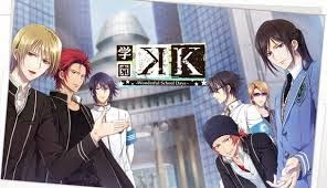 Phim K Project ss2