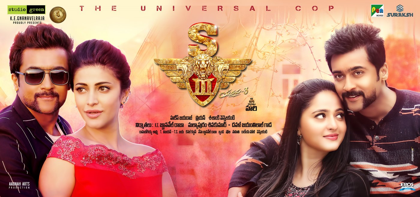 Singam 3 Telugu wallpapers-HQ-Photo-1