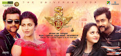Singam 3 Telugu wallpapers-thumbnail-1
