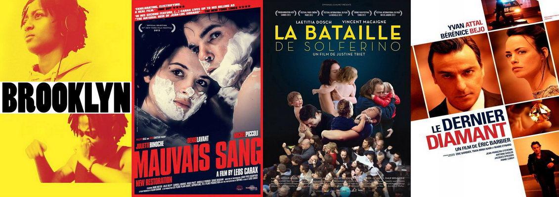 Αλεξανδρούπολη: Διήμερο αφιέρωμα στον Γαλλικό Κινηματογράφο