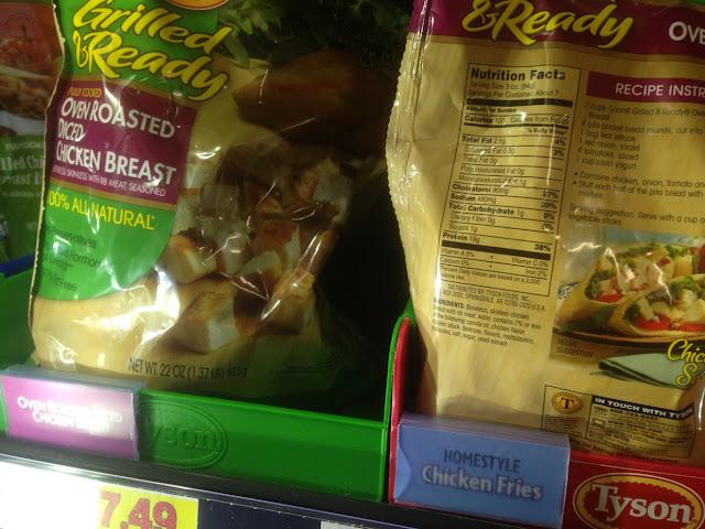 Diced Chicken, 22 oz, Tyson - Kroger
