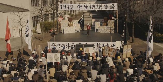 """AKB48 >> Single """"#Sukinanda"""" - Página 10 1972"""