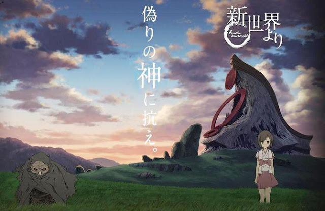 From the New World (Shinsekai Yori) - Top Anime Like Shingeki no Kyojin (Attack on Titan)