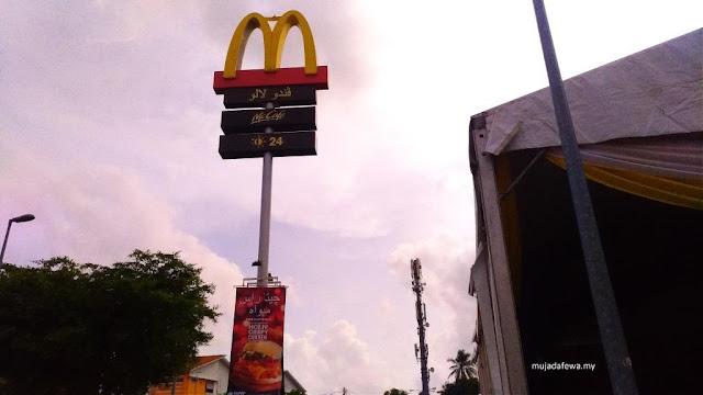 Program Komuniti McDonald's dan RMHC Peringkat Negeri Kelantan 2018