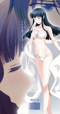 Miyuki's_Swimsuit