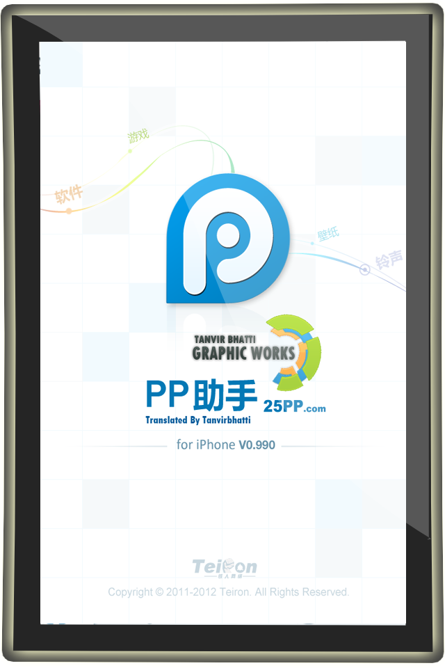 25pp English version Pphelper