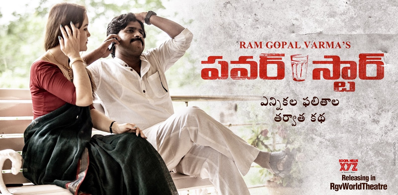 Ram Gopal Varma Fined By GHMC For Power Star Movie Posters