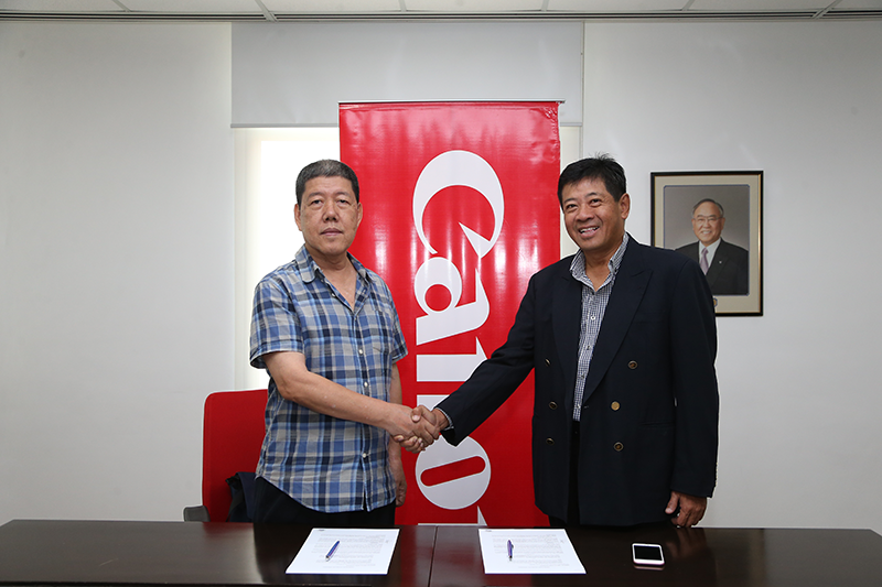 Canon Partners With GEC Lucena Business