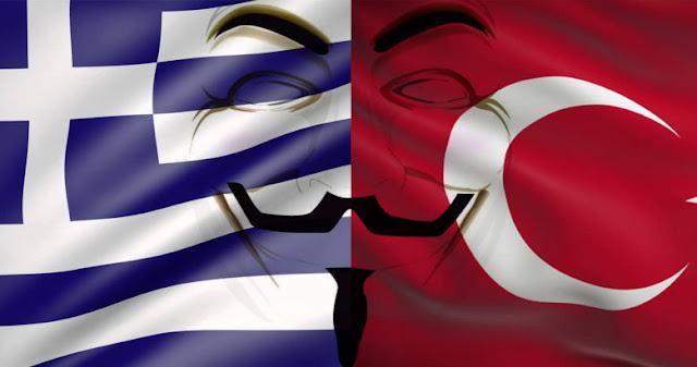 Ο ελληνοτουρκικός πόλεμος των χάκερ