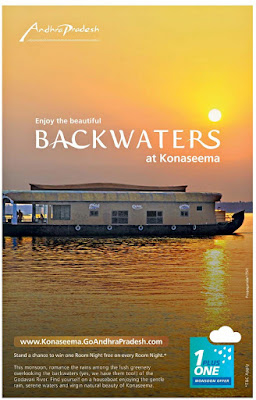 Konaseema  back water ride