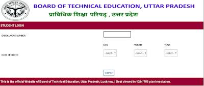 BTEUP Admit Card 2018 Polytechnic Diploma (Semester) UPBTE Hall Ticket