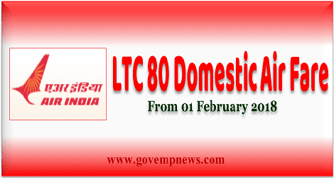 ltc-80-domestic-air-fare-feb-18-govempnews