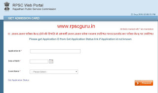 RPSC JR Accountant Admit Card