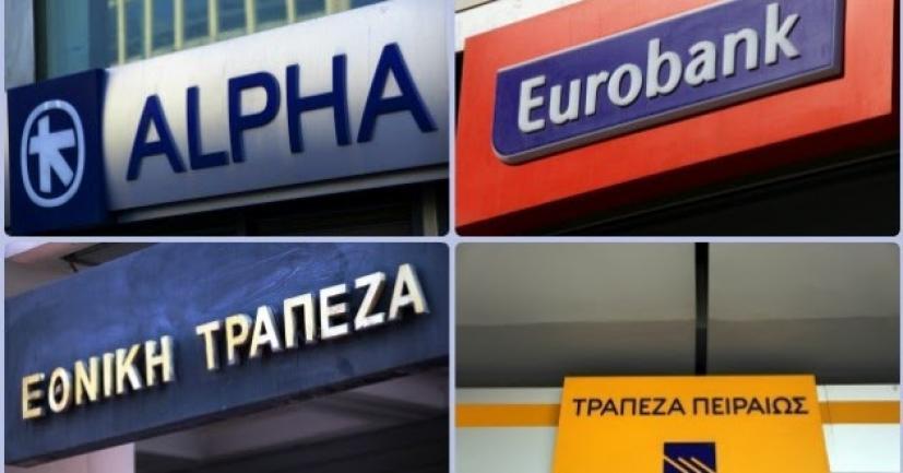 Κλείνουν εκατοντάδες καταστήματα τραπεζών, μπαράζ απολύσεων..