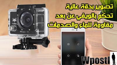 FuriBee F60 4K WiFi Action Camera  :  كاميرا رياضية ذات المواصفات الإحترافية تصور بدرجة 170 ° بدقة عالية حتى 16 ميجا وابعاد 4k  يمكن التحكم بها عن بعد من خلال الويفي بستخدام تطبيق الهاتف تاتي مع صندوق مقاومة للماء والصدمات وتحتوي على شاشة بعرض 2 انش تحتوي على خيار التصوير بسرعة 160 اطار عالية للعرض تاثير بالحركة البطيئة تحتوي على خيار القيادة في السيارة وكذالك تكبير اثناء تصوير قدره 4X و مرفقة ببطارية سعتها 900mAh تصور حتى 60 دقيقة متواصلة وتبقى 200 ساعة في وضع انتظار  تشحن عن طريق الحاسب لمدة 3 ساعة من خلال كابل usb يمكن جعلها webcam  تدعم ذاكرة خارجية قدرها 64G الشريحة المستعملة Allwinner V3   Video format: MP4   Video Resolution: 4K (30fps)   Video Frame Rate: 30FPS,60FPS   Image Format : JPG    .. شرح طريق الاستخدام عبر الفيديو التالي فرجة ممتعة .