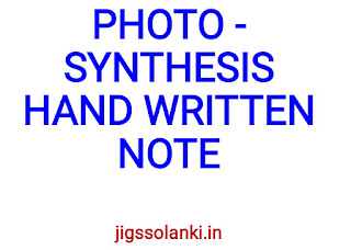 PHOTOSYNTHESIS HAND WRITTEN NOTE