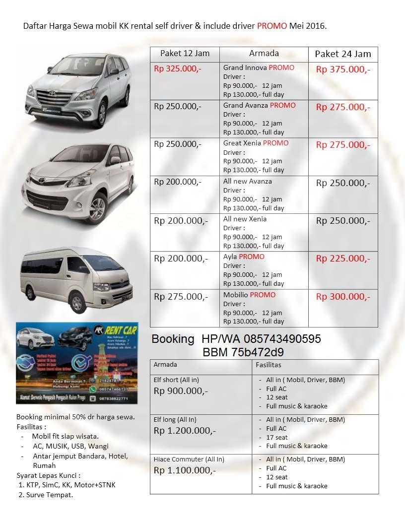 Daftar Harga Sewa Mobil Jogja April Mei Kk Transport Jogja Sewa Mobil Murah Dan Paket Wisata Jogja Kulon Progo
