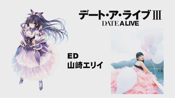 Erii Yamazaki - Last Promise detail single watch pv lyrics kanji romaji Ending Date A Live Season 3