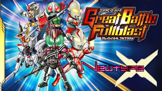 Download Great Battle Fullblast (Japan) Game PSP For ANDROID - www.pollogames.com