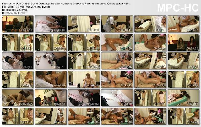 [UMD-399] Squid Daughter Beside Mother Is Sleeping Parents Nuruteka Oil Massage