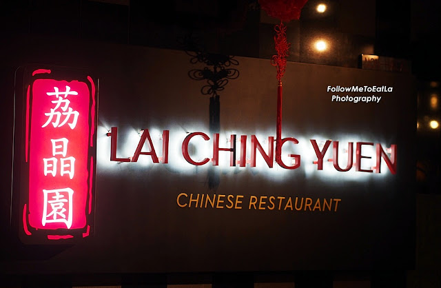 LAI CHING YUEN Chinese Restaurant Grand Millennium Kuala Lumpur