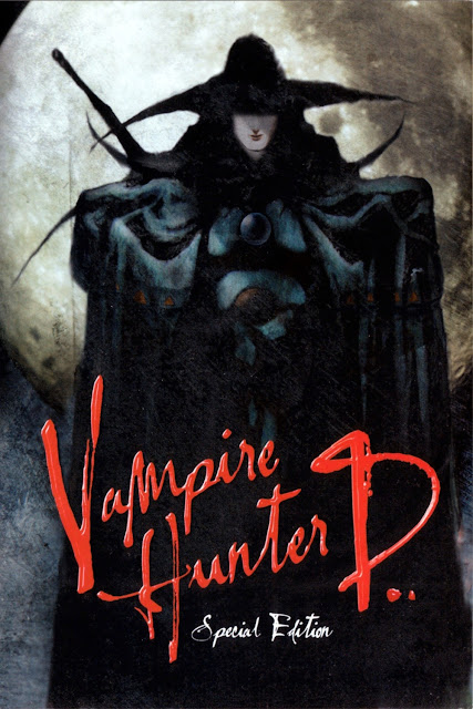 Vampire Hunter D: Bloodlust (2000) ταινιες online seires oipeirates greek subs