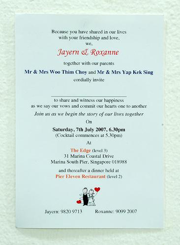 Wedding Invitation Cards Shadi Pictures
