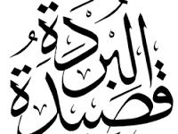 Terjemah Maulid Burdah al-Bushiri ( Bagian 1, 2, 3, 4, 5, 6, 7 dan 8 )