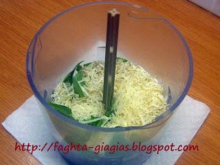Σπαγγέτι με σάλτσα πέστο βασιλικού - από «Τα φαγητά της γιαγιάς»