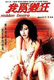 Hidden Desire 1991 Watch Online