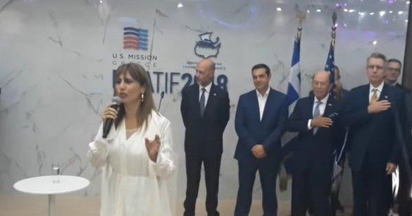 Βίντεο: Eκαναν σύσταση στον Α.Τσίπρα να σταθεί όρθιος στον εθνικό ύμνο των ΗΠΑ στη ΔΕΘ και να μην σταυρώνει τα χέρια!