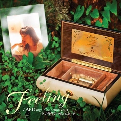 坂井泉水 Feeling ZARD orgel Collection vol.4 あの微笑みを忘れないで rar, flac, zip, mp3, aac, hires